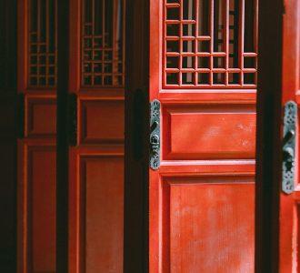 杭州嘉禾木业有限公司小程序开发