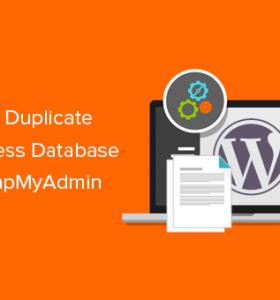 宁波网站建设:如何使用phpMyAdmin复制WordPress数据库